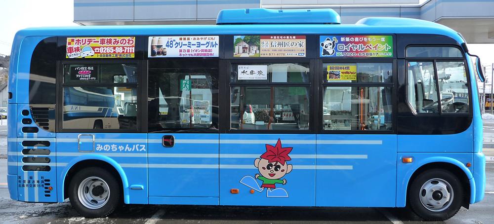 みのちゃんバス広告
