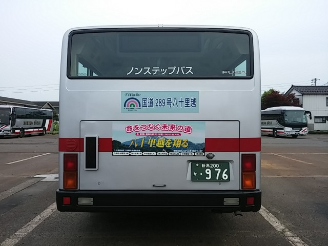 20170531_155637