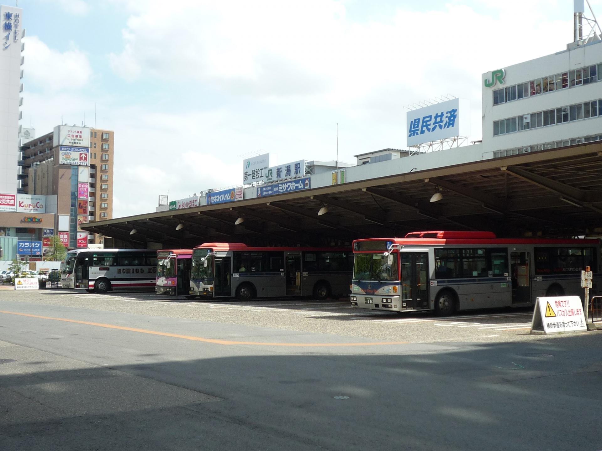 新潟営業所に関するイメージ画像