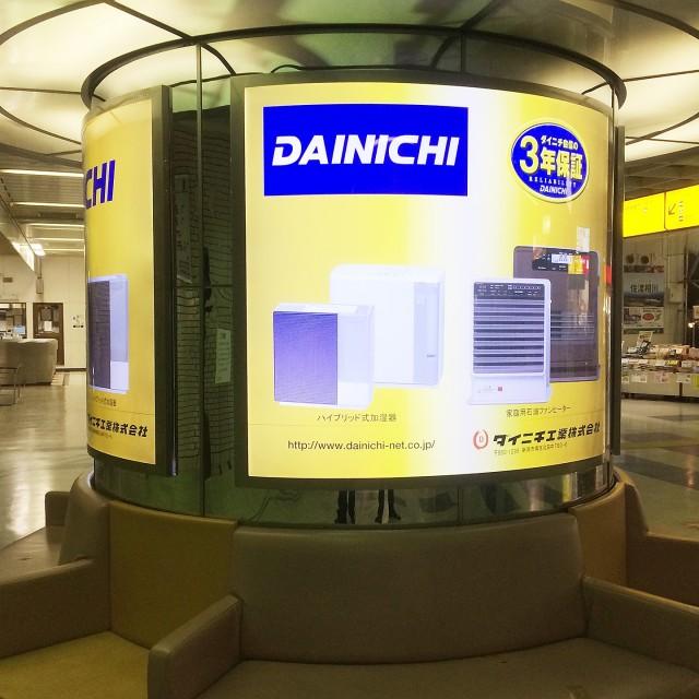 電車各駅ホーム内外 建植、商工案内、 路線案内広告など