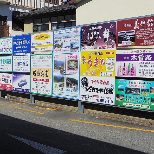 バスターミナル屋外建植看板 (単体及び集合)
