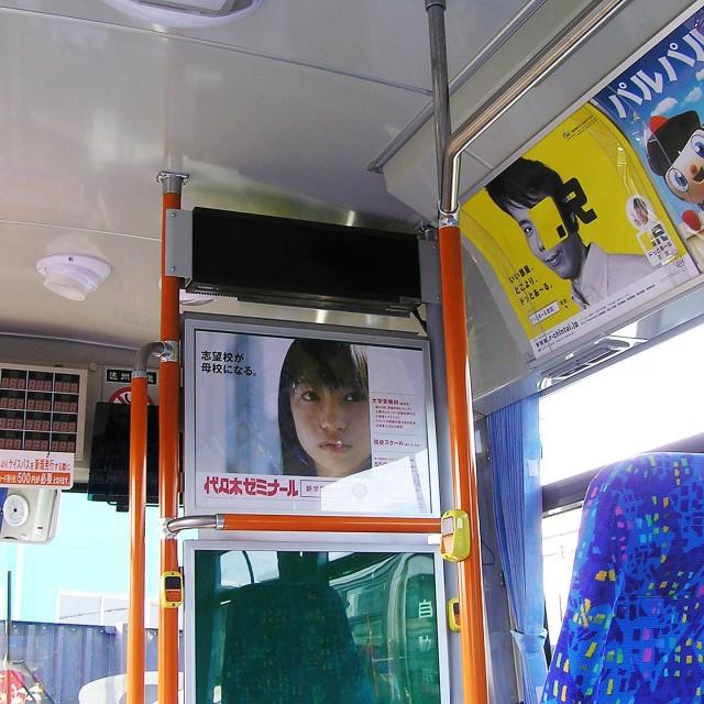 バス車内広告 (車内CM放送・ポスター・ステッカー・文字放送他)